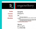 Sanguine Theory website homepage
